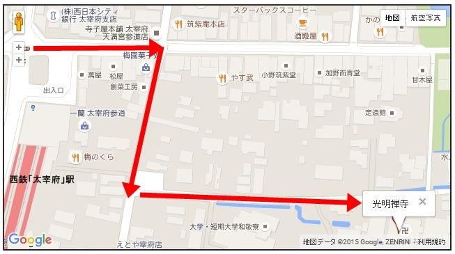 光明禅寺裏道地図