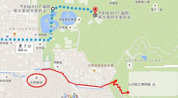 九州国立博物館 光明禅寺方面から1