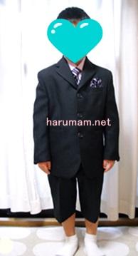 男子スーツ全身 120