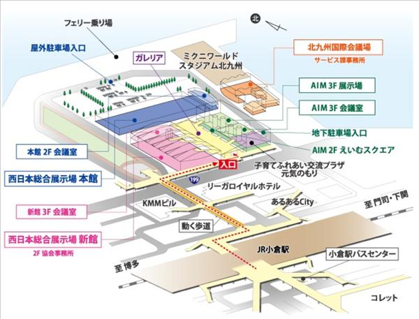 北九州西日本総合展示場周辺の駐車場