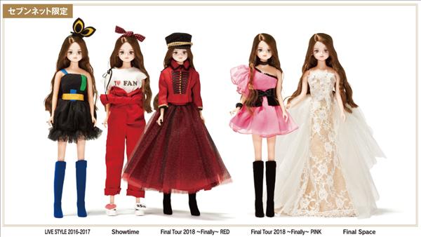 安室ちゃん展示会セブン限定人形