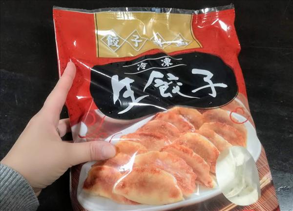 コストコ冷凍餃子餃子計画の価格