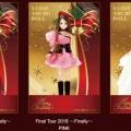 セブン安室奈美恵人形キャンペーン