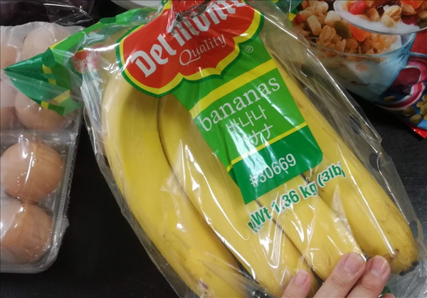 コストコバナナ値段