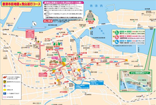 唐津くんち周辺地図