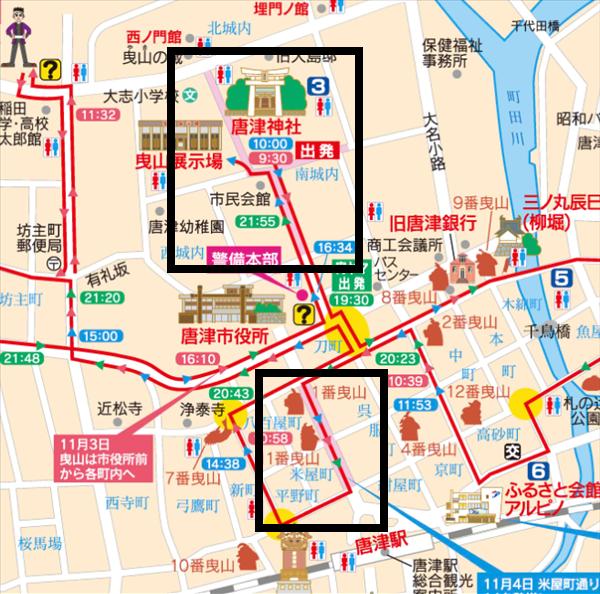 唐津くんち2018交通規制