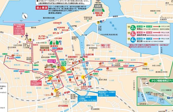 唐津くんち2019駐車場地図