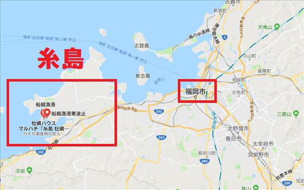 福岡県糸島市の場所