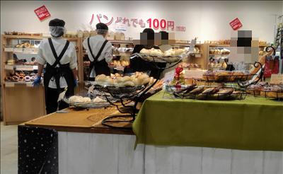 リバーウォークのパン屋阪急ベーカリーのレビュー