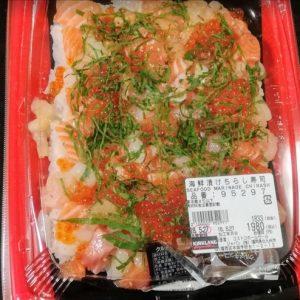 コストコの海鮮漬けチラシの写真