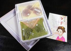 新大阪駅の生八ツ橋抹茶味